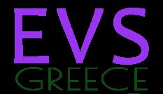 EvsGreeceTestSoon
