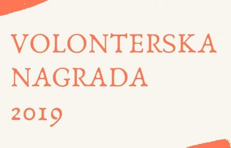 VOLONTERSKA-NAGRDA-2019